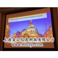 MTC受邀加入SAP B1全球合作伙伴解决方案委员会的SSP合作伙伴