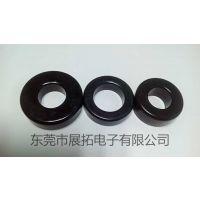 各个规格,各种磁导率均有,大量优质铁硅铝磁粉芯,大厂出产,品质保证!