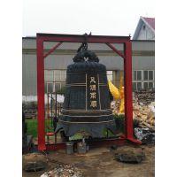 现货高2.5米大型铸铁钟 声音洪亮整体浇铸铜铁钟厂家 风调雨顺大铁钟