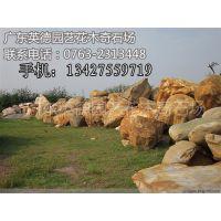 供应直销天然黄蜡石 景观石