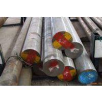 供应24CrMoV 规格5.5 钢材/模具钢材