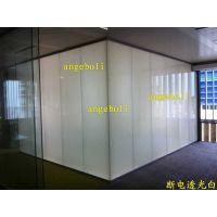 电子窗帘、PPT投影民屏幕-------办公隔断调光玻璃