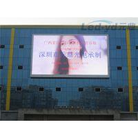呼伦贝尔室外彩色LED大屏幕价格,海拉尔LED全彩显示屏