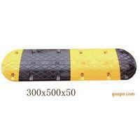 供应橡胶减速带 铸钢减速带 橡胶减速带安装