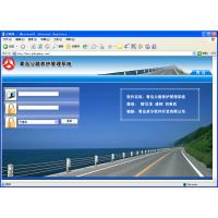 公路养护系统 智慧公路管理系统