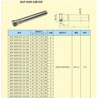 批发销售 加工中心铣刀杆 R0.8-32-C32-150