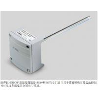 现货供应维萨拉HMW60Y墙面式温湿度变送器价格|管道式HMD60Y多少钱