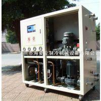 供应反应釜冷冻机,工业电镀冷冻机