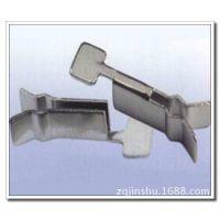 【厂家供应】金属开关片 端子插接片 电器配件插接件 量大从优