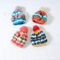 韩国儿童毛线帽14秋冬新款时尚女童宝宝彩虹拼色毛线帽子贝雷帽