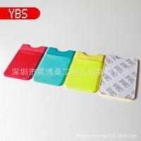 深圳工厂 手机贴3M卡贴 可提供样品 颜色齐全