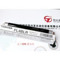 供应FUJI 富士 CP6 紫光灯 R1016A 原装全新