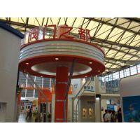 第十五届中国国际轴承及其专用装备展览会