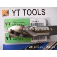 优势经销管螺纹丝锥PT3/8-19螺旋管用丝攻 RC英制锥度管丝攻