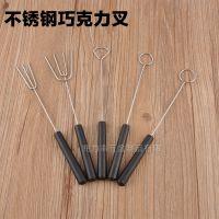 厨房用具 巧克力叉不锈钢餐具巧克力制作小工具叉子