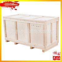 大型出口免检木箱包装 包装机械设备防潮熏蒸木箱包装厂木箱定做