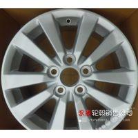 立中丰田卡罗拉16寸原车款胎铃钢圈全新铝合金汽车轮毂