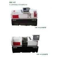 数控车床 CKNC-40T全封闭护罩 半封闭护罩