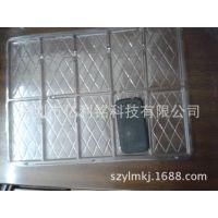 供应电子五金包装吸塑盘 手机托盘周转盘 防静电吸塑盒各种规格