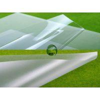 透明PVC胶片透明PVC片材塑料硬片/PVC胶板/塑胶板材pvc半透明片材