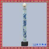 订制青花山水陶瓷灯柱 手绘粉彩花鸟道路景观灯柱 学校景区灯柱供应