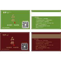 武汉 荆州 重庆 长沙 宜昌 购物卡 磁条卡 积分卡