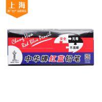 中华牌 120 红蓝铅笔 50支装 黑