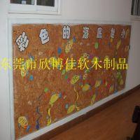 供应龙岩会议室专用软木告示栏 1.22*15m*8mm