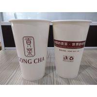 陕西安康16盎司双淋膜奶茶纸杯咖啡纸杯订做