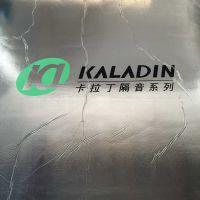 厂家直销卡拉丁C3汽车引擎盖隔音隔热垫 采用EPDM高发泡材料 消除发动机噪音 延长发动机寿命