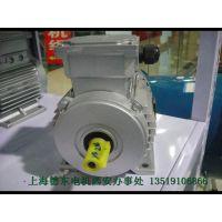 上海德东电机 厂家直销 YS132S-4 5.5KW B3 小功率铝壳电动机