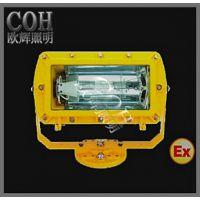 GB8151外场防爆强光泛光灯/GB8151价格