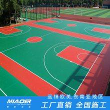 江西省【硅pu篮球场造价】篮球场建设企业-妙尔品牌