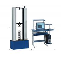 微机控制弹簧拉压试验机批发商降价冲量