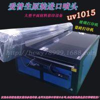 河北沙河玻璃厂家推荐印花设备 玻璃打印机 万人迷冰晶画uv打印机