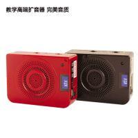 K9雅炫腰挂扩音器、无线扩音机、导游扩音器、手提式扩音器