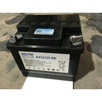 九江德国阳光蓄电池a412/32g6(12V32AH)报价 直流屏专用蓄电池