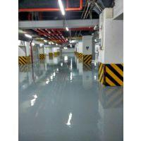 供应下城区环氧地坪漆、厂房地坪漆材料施工