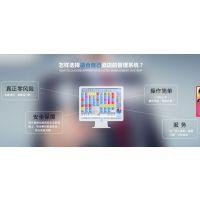 中盈酒店管理系统客户管理软件系统