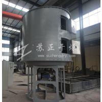 抗氧剂168 色酚AS烘干机 盘式干燥机 苏正干燥厂家直销