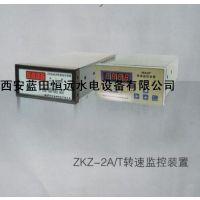 电厂【回差闭锁】ZKZ-2A/2T型转速监控装置