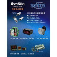 电子尺,钛克迈机电东莞优质供应商,高精度电子尺