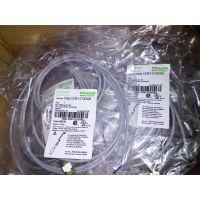 授权代理德国穆尔MURR 电缆 7000-12381-2130300
