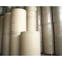 瓦房店造纸厂/大连纸分切-大连箱板纸加工