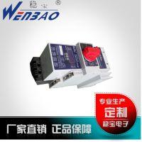 保护开关CB级PC级直流双电源隔离型双电源智能自动转换开关WBQ2