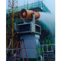 供应富森风送式喷雾机 FS-120A米远程喷雾机