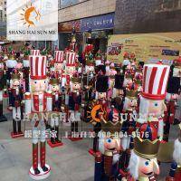 上海升美模型定制厂家 胡桃夹子卡通人物模型玻璃钢雕塑 商场美陈摆件