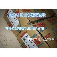 ASAHI带座轴承UCP305 UKP305【批发+零售】