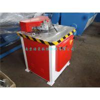 南京液压板料剪角机 钢板去角机 固定角和角度可调式剪角机价格