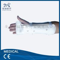 厂家直销透气型前臂固定托具 前臂腕骨上肢骨折固定支具 术后康复 铭瑞